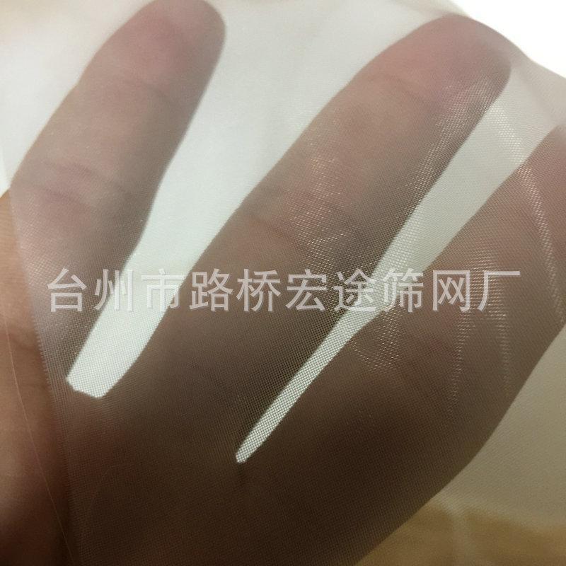 500目1米宽尼龙过滤网 过滤布筛绢饮用水过滤网 油漆过滤网定做