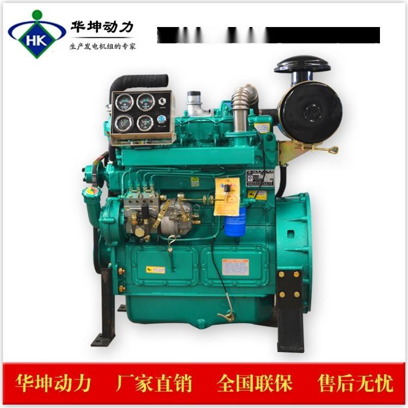 潍坊华坤供应四缸ZH4105ZLD柴油机60kw80HP直喷易启动全国联保