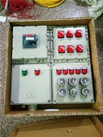 BXX防爆檢修電源箱