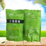 供應 廠家低價促銷食品添加劑三氯蔗糖(蔗糖素)