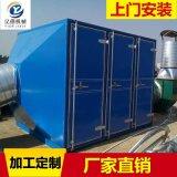傢俱布袋除塵環保型活性炭處理器活性炭吸附設備活性炭環保櫃