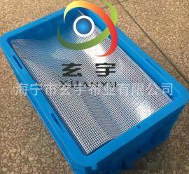 大量现货供应0.3mm300D1.52米PVC周转箱防尘盖透明网格布
