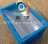 现货供应0.3mm厚PVC周转箱防尘帘透明网格布