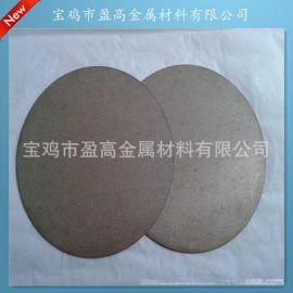 实惠供应金属粉末涂铂电极板