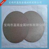 實惠供應金屬粉末塗鉑電極板