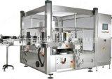全自動熱熔膠貼標機薄膜opp自動直線式迴轉式貼標機