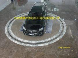 舞台旋转升降台,汽车运送展览液压升降平台,北京德望举鼎
