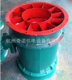 供应YBT-2.2型矿井隧道专用防爆型轴流局部通风机
