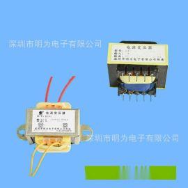 厂家定制EI型电源变压器 火牛变压器 高低频变压器