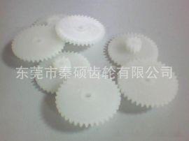 供应塑胶玩具齿轮 塑料齿轮 玩具齿轮 标准双联齿轮