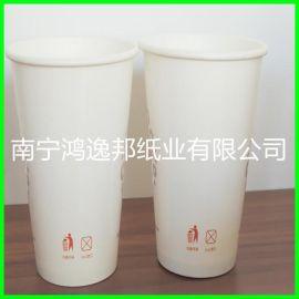 一次性咖啡纸杯/奶茶纸杯/冰淇淋纸杯/环保纸杯