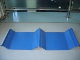 0.5厚宝钢驰屋面板820型  铝镁锰金属屋面板
