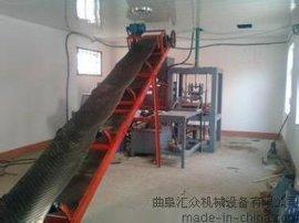 非标倾斜爬坡输送皮带机 货车装车皮带输送机