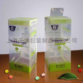 环保PP彩印包装盒,pp透明盒子