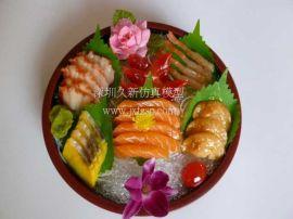 仿真日韩料理模型-刺身食品模型