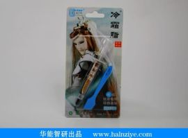 华能智研HY880冷霜脂,导热膏,导热硅脂,导热硅胶片