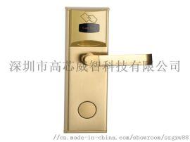 酒店感应锁智能门锁工厂直销磁卡锁刷卡锁