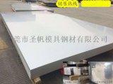 1.4116不锈钢板厂家