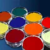 厂家原料分散荧光黄8GFF
