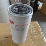 英格索蘭油過濾器 機油濾芯 空壓機油過濾器