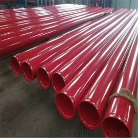 南通 大口径涂塑钢管 矿用内外涂塑钢管 电缆穿线管