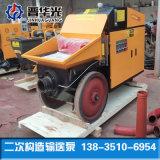 黄石卧式二次构造柱泵小型混凝土输送泵