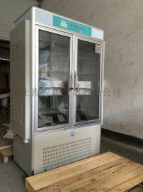 上海左乐催芽箱光照培养箱250L环境试验箱单门