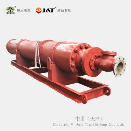 大型潜水电泵,大功率矿用潜水泵,多功能矿山排水泵