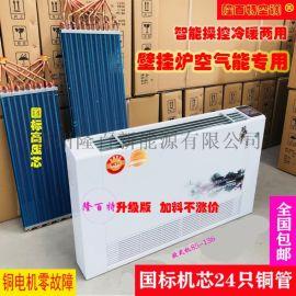 立式明装风机盘管超薄壁挂式风机盘管中央空调