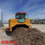 山東廠家現貨翻堆機 養殖場履帶式翻堆機