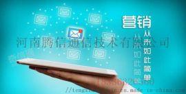 通知短信维系客户关系,选择靠谱短信平台很重要