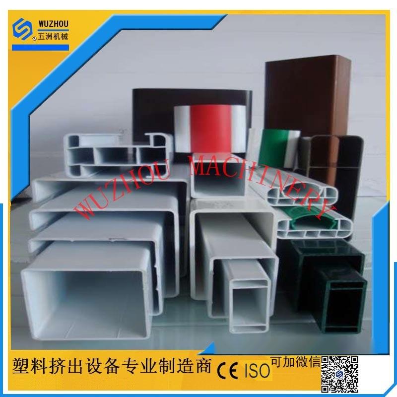 PVC装饰型材生产线-PVC塑料型材机械设备