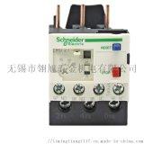 schneider热继电器LRD10C