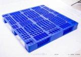 畢節堆碼塑料托盤,川字貨架棧板,週轉托盤 1212