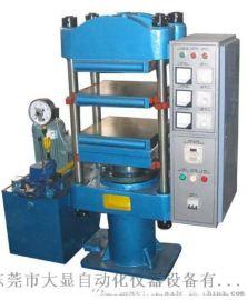 橡膠平板硫化機 ,無轉子硫化儀