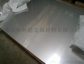 耐高温310S不锈钢冷轧板