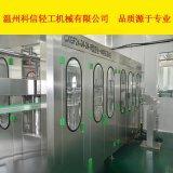 麪包發酵格瓦斯生產線 1-5噸小型格瓦斯加工設備