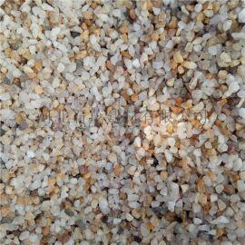 石茂供应酸洗石英砂 石英砂滤料厂家 高尔夫球场砂
