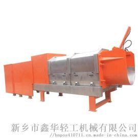 大型压榨机餐厨垃圾处理设备压榨脱水机