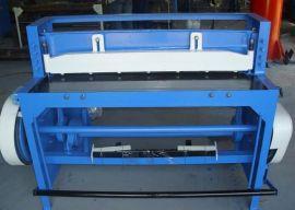 Q11-2*600小型电动剪板机