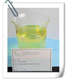 博莱特PS 炔丙基磺酸钠