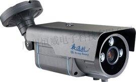 夜通航船舶专用摄像机红外模拟高清无延时监控