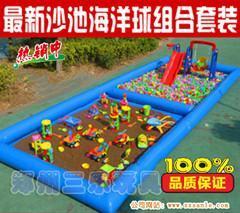 兒童充氣沙灘池  貴州新款沙灘池海洋球池組合