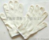 白色纱线手套-AS型热销