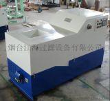 切屑自動壓縮機(金屬屑壓塊機)
