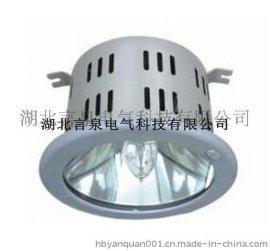 GC003-II-L150W嵌入式棚顶灯