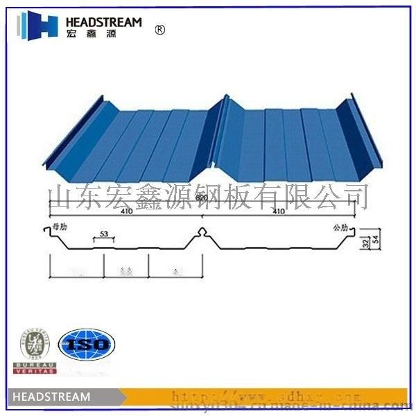 【金屬屋面板】金屬屋面板價格 規格-山東金屬屋面板廠家