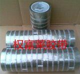 環保無塵室  防靜電透明膠帶