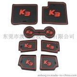 厂家直销起亚K3门槽垫 车载水杯防滑垫 各类车型门槽垫来图定制