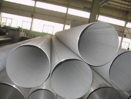 惠州ASTM304不锈钢管 美标不锈钢流体输送用管60.33*2.77